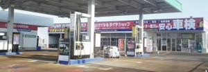 shiokawa