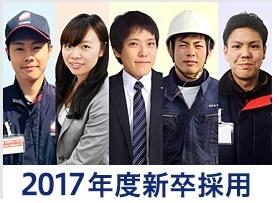 2017rec